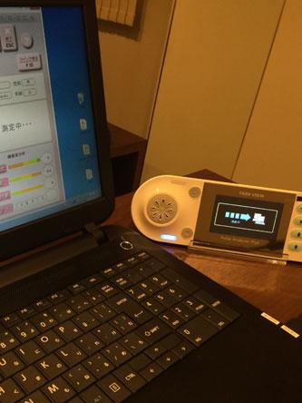 YKC社製 TAS9VEIW (自律神経・末梢循環測定器)